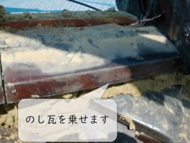 和歌山市で鬼瓦を銅線と葺き土で固定後、のし瓦を乗せていきます