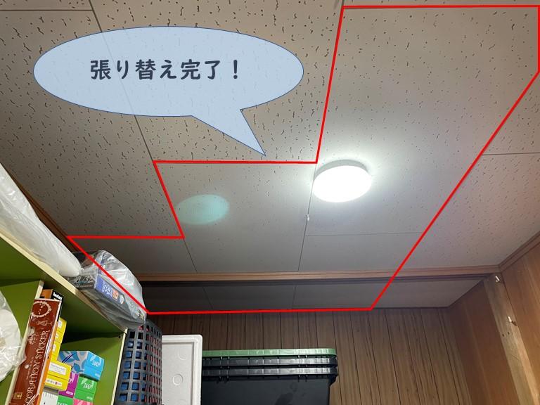 和歌山市で黒カビが発生した天井の張替工事が完了です