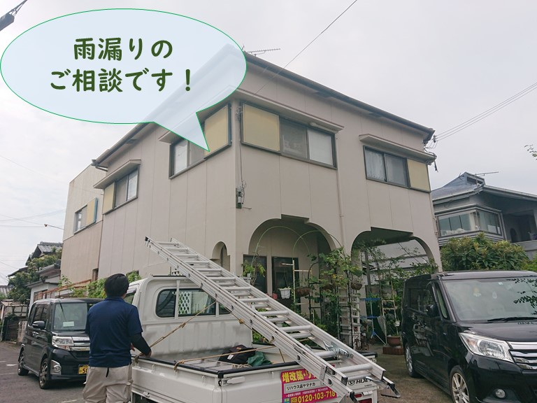 和歌山市で2階の和室から雨漏り発生と相談受けました