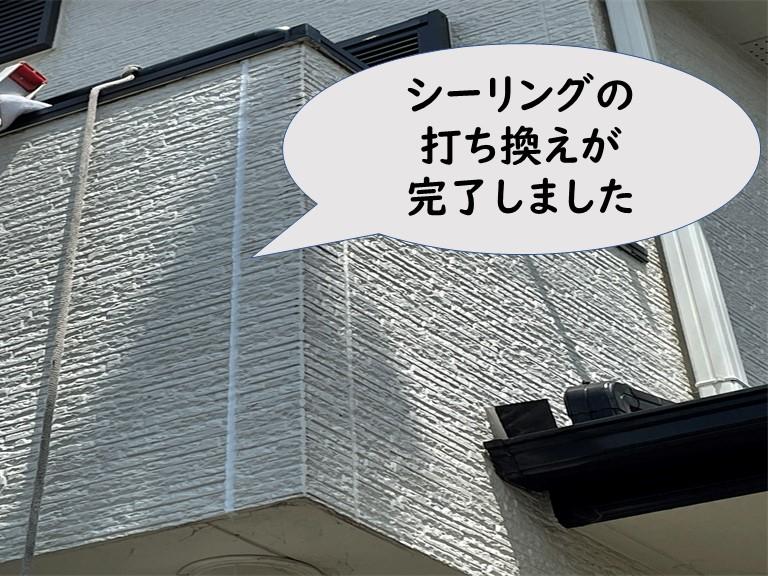 和歌山市のシーリング打ち換え工事でシーズン充填後養生テープを取って完成です