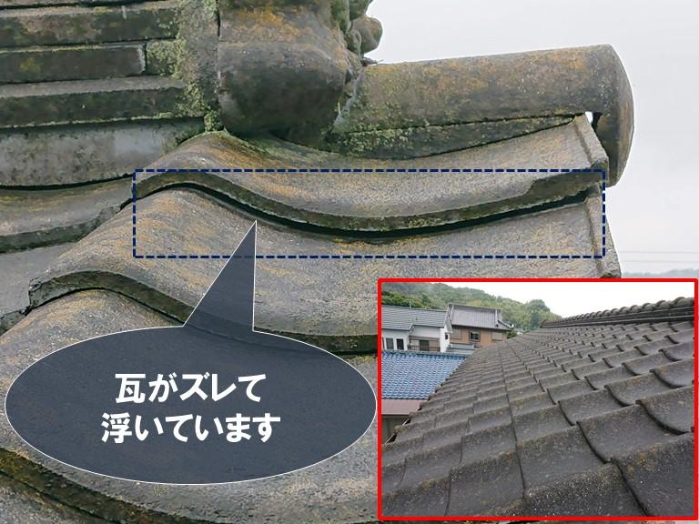 和歌山市のセメント瓦がズレて隙間ができていました