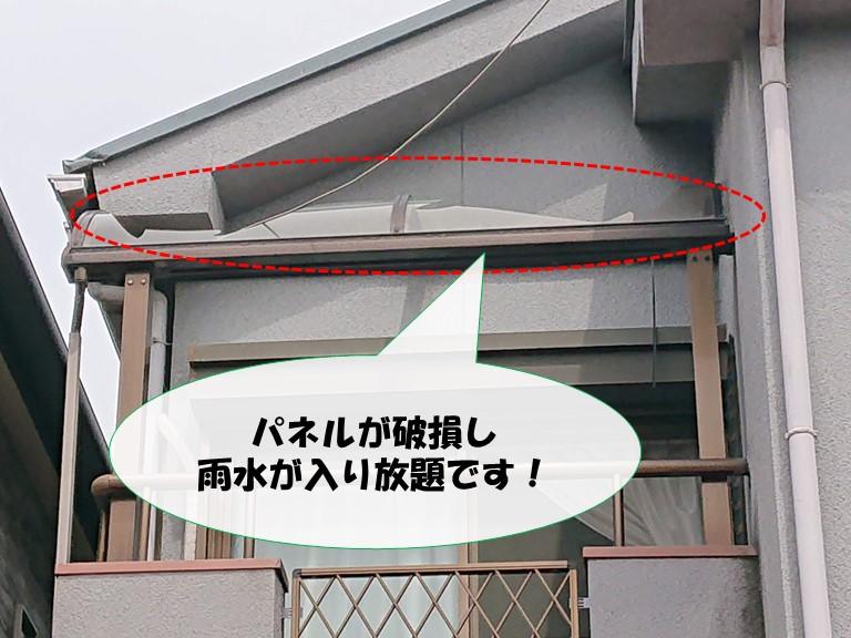 和歌山市のベランダのパネルが破損し雨水が入り込んできます