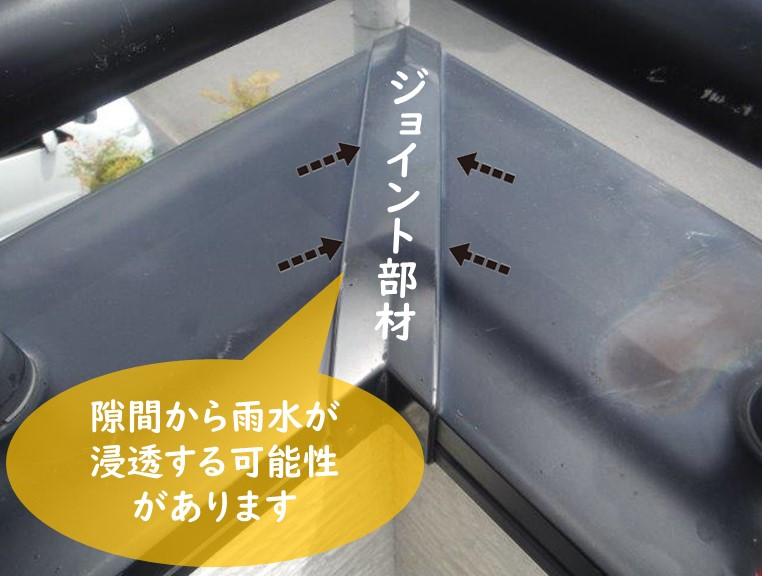 和歌山市のベランダの笠木のジョイント部材にシーリングを充填します