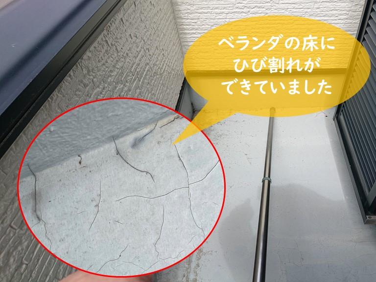 和歌山市で掃き出し窓から雨漏り、原因はベランダ床のひび割れ?