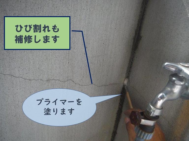 和歌山市のベランダ防水でひび割れを補修します