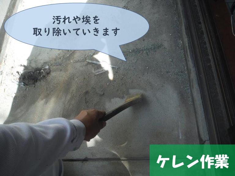 和歌山市のベランダ防水工事で汚れや埃を掃除します