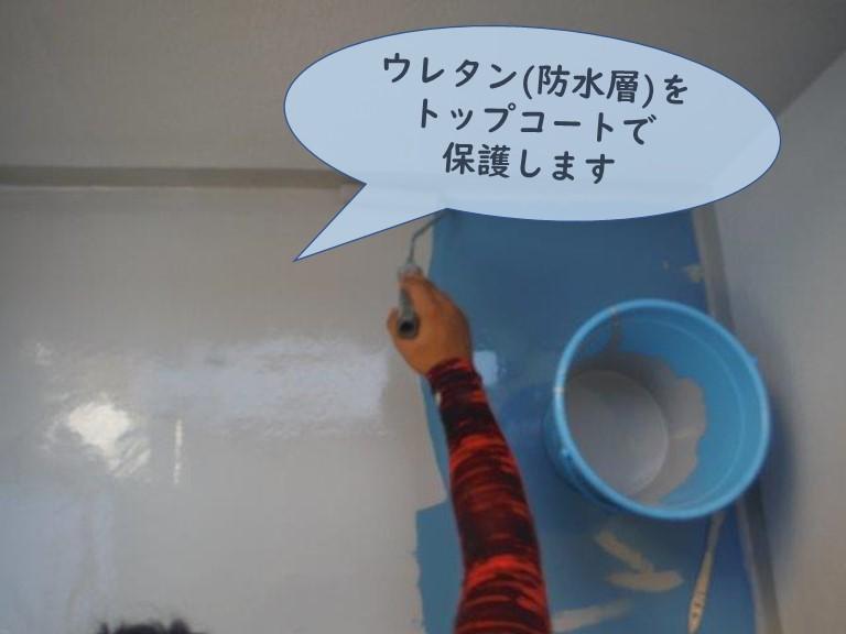 和歌山市のベランダ床にウレタンの防水層を施工しました