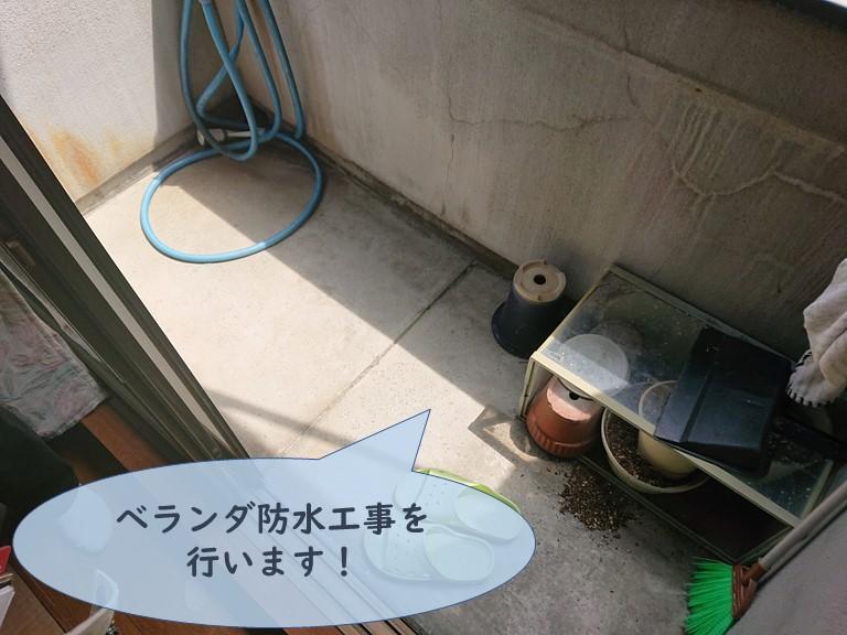 和歌山市のベランダ防水工事についてご紹介