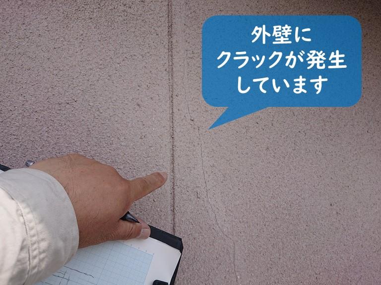 和歌山市の外壁にクラックが発生していました