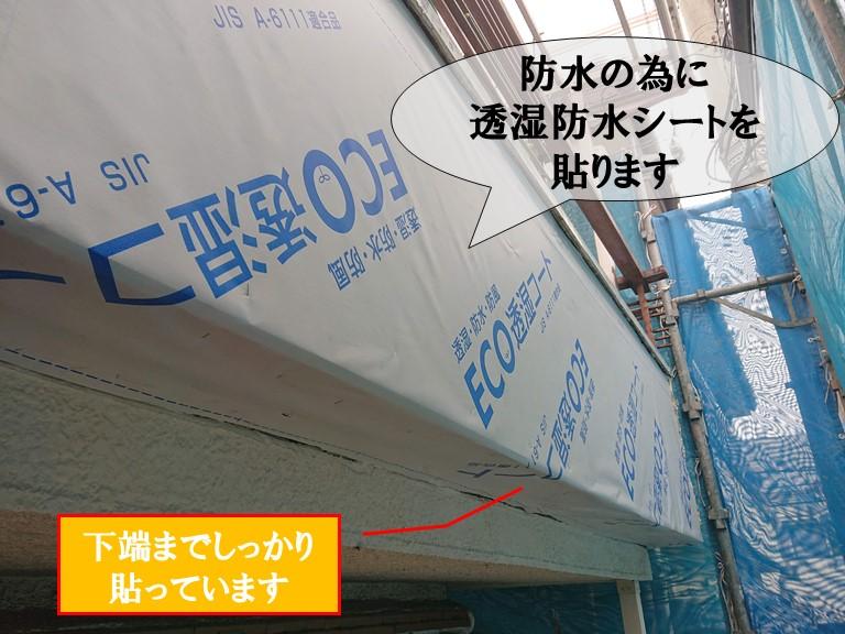 和歌山市の外壁をモルタル仕上げにするのでその前に透湿防水シートを貼りました