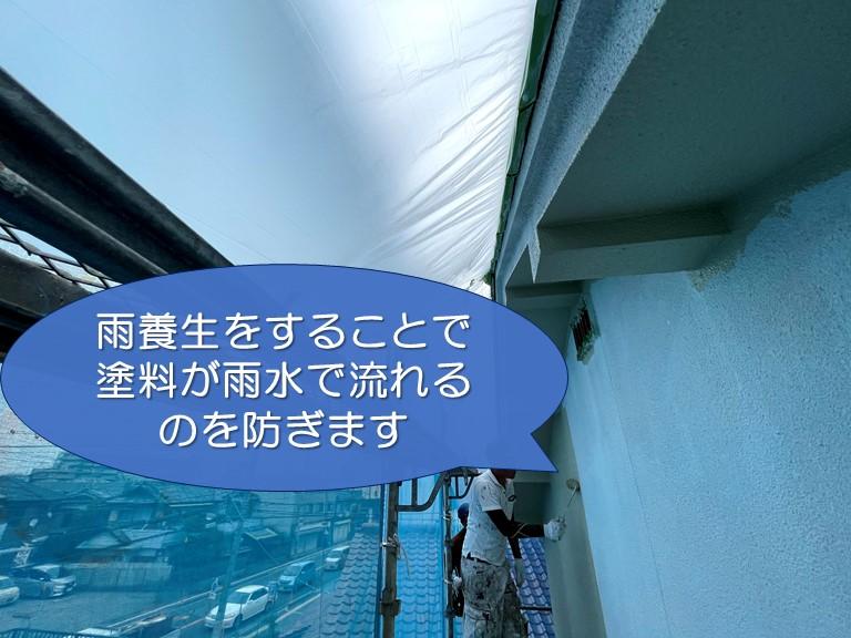 和歌山市での外壁塗装の様子と雨が降った時の対策もご紹介