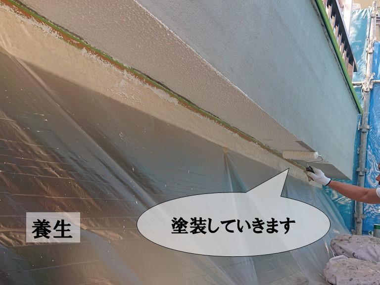 和歌山市の外壁復旧後、塗装を行うのに養生しました