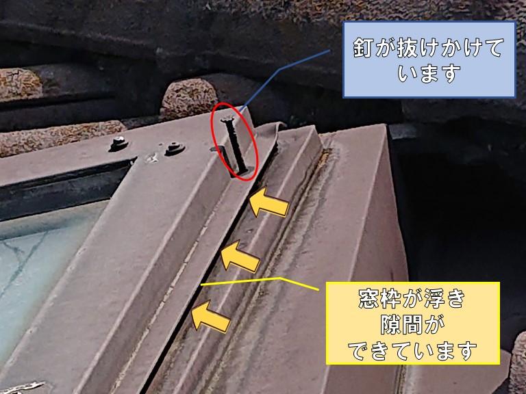 和歌山市の天窓からの雨漏りで室内のクロスがめくれていました