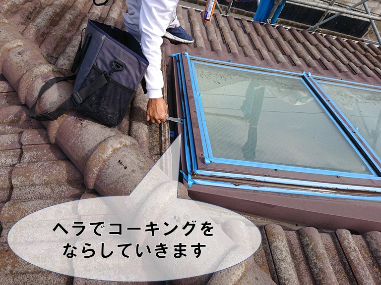 和歌山市の天窓の窓枠にコーキングを充填しならしていきます