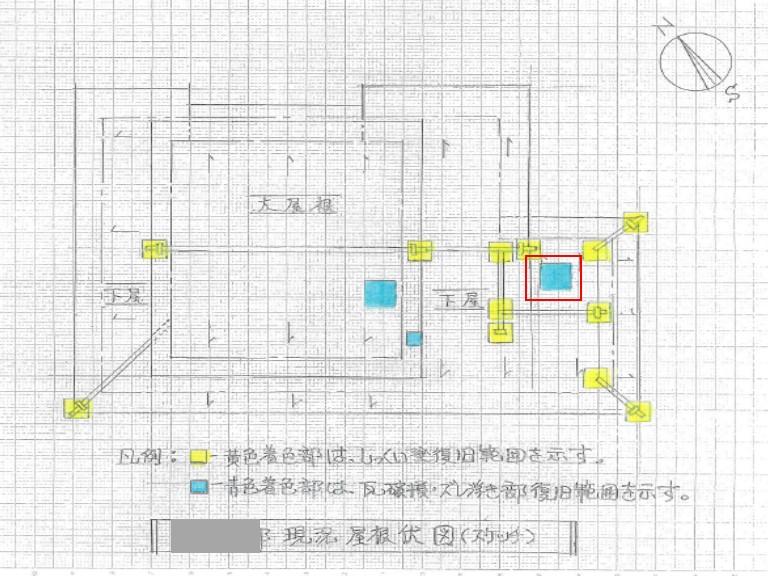 和歌山市の屋根修理の図面