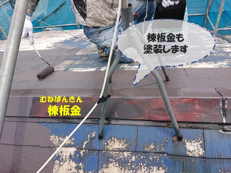 和歌山市の屋根塗装で棟板金もしっかりと塗装します