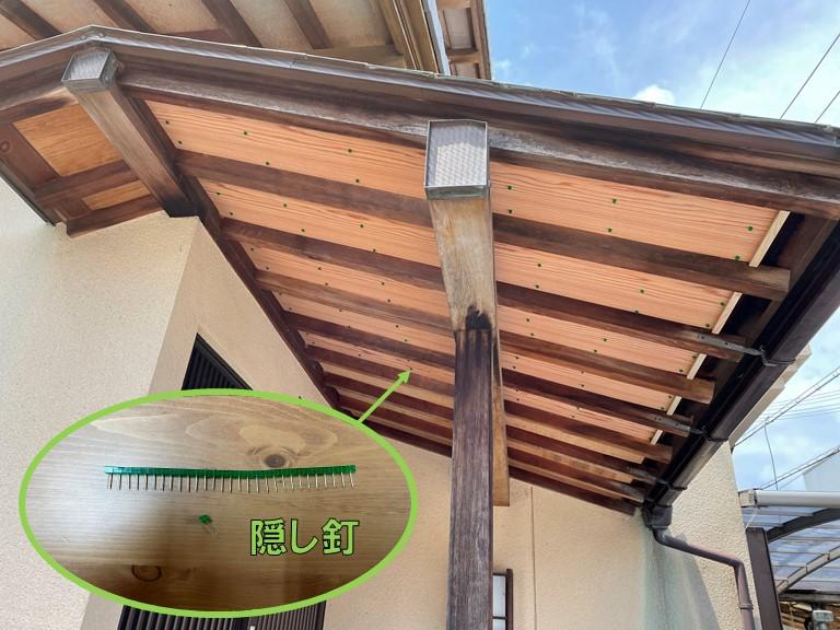 和歌山市の庇の天井に無垢板張り付けて隠し釘で固定します