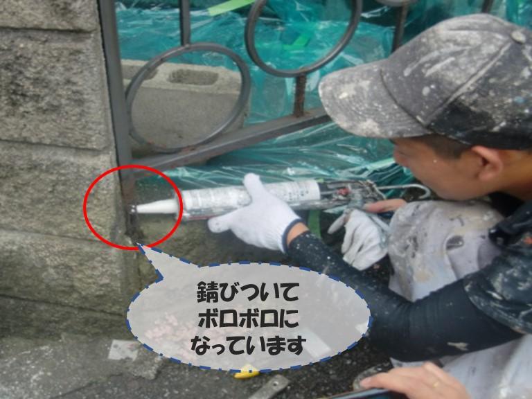 和歌山市の塗装工事、柵がボロボロなので形を整えてから塗装します