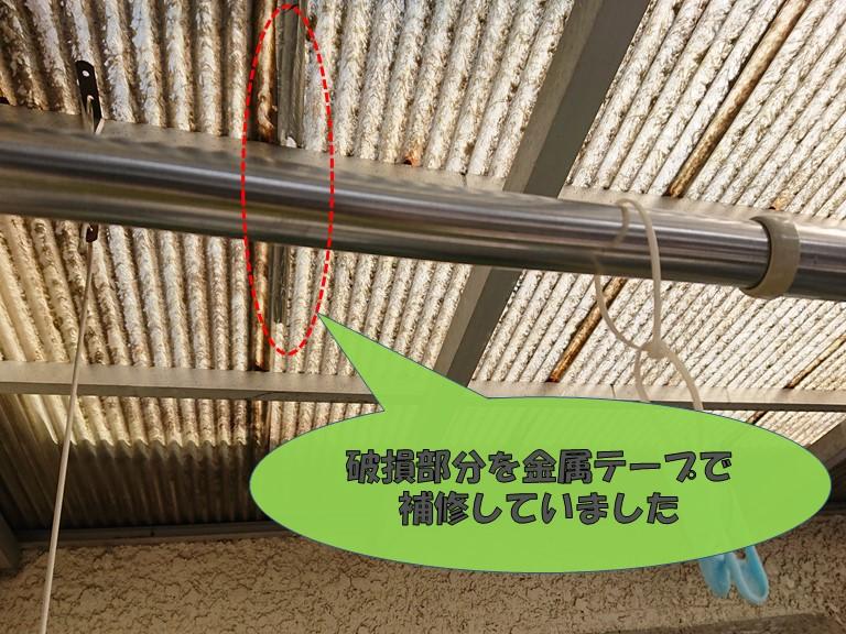 和歌山市の波板屋根の破損部分を金属テープで補強していました