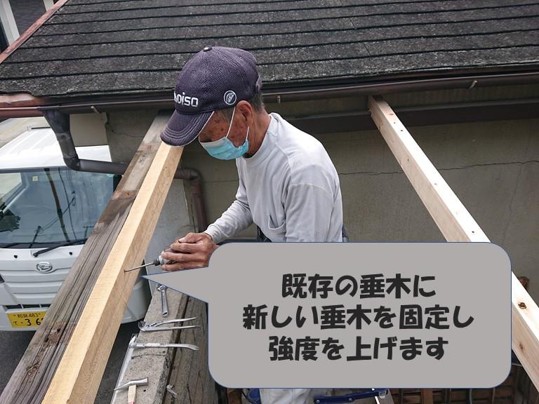 和歌山市の波板張替で本体の強度を上げるために垂木を補強します