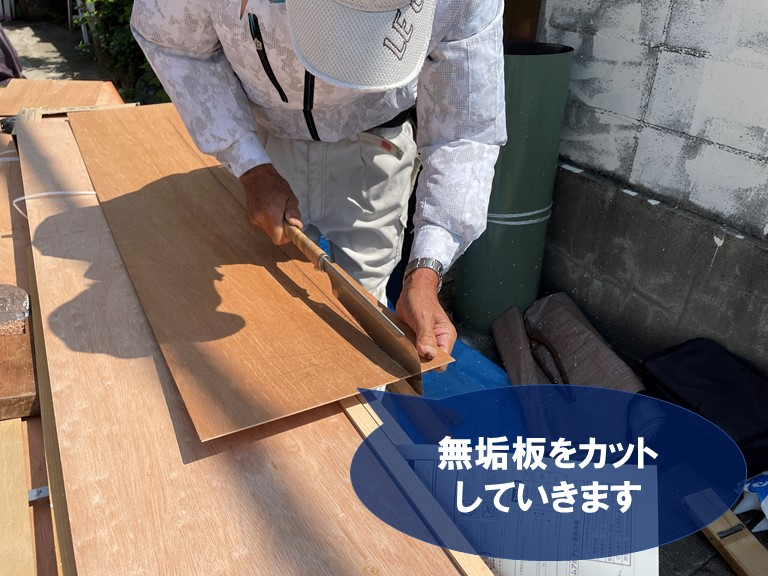和歌山市の軒天張替で防水効果のあるプリント合板を張り付けていきます