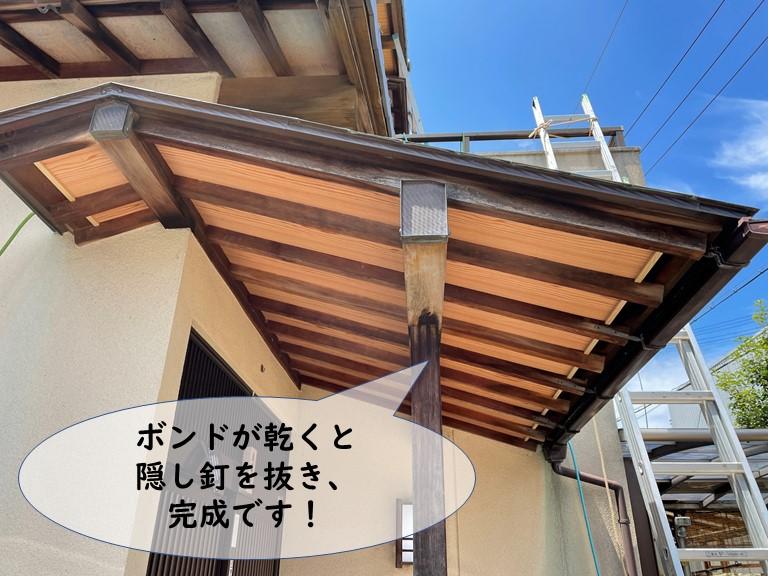 和歌山市の玄関庇の天井が固定できたら隠し釘を全てぬきました