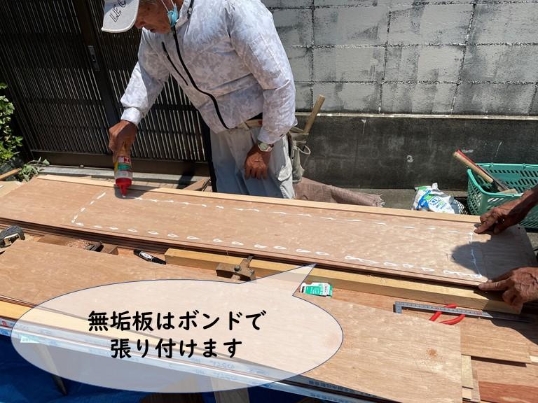 和歌山市の玄関庇の天井は無垢板をボンドで固定します
