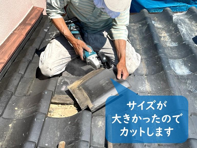 和歌山市の訪問業者が修理で使った瓦のサイズが大きかったです