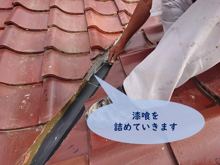 和歌山市の谷樋交換工事で瓦の側面に葺き土を詰めた後、雨水が浸透しにくくするために漆喰を詰めます