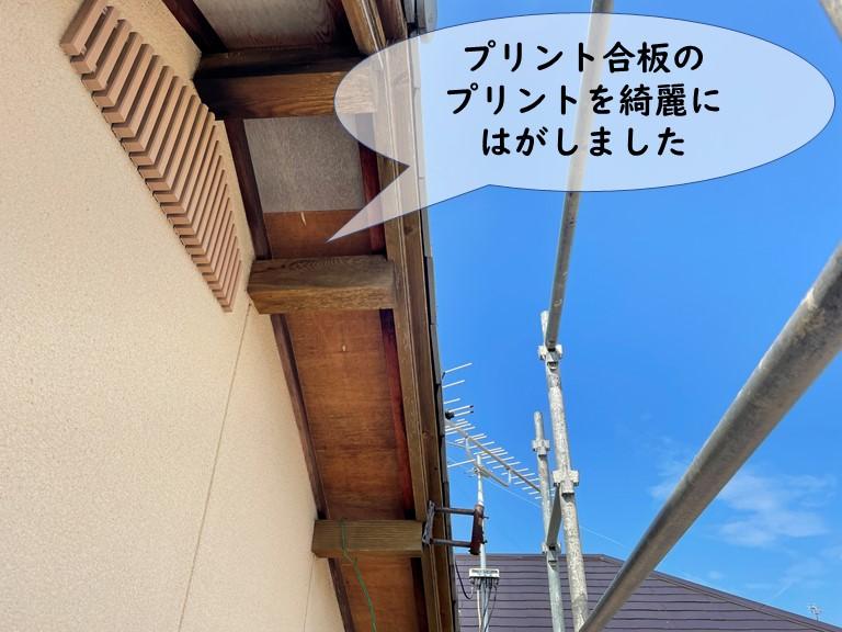 和歌山市の軒天のプリント合板のプリントを剥がしました