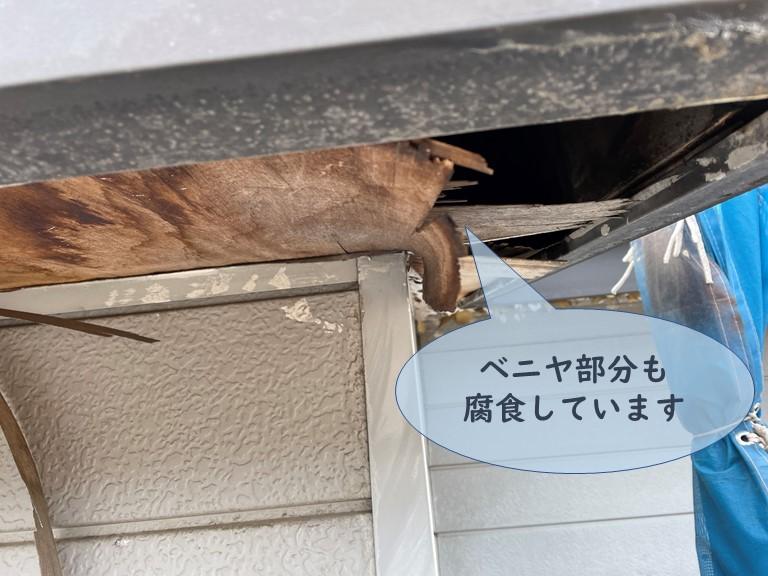 和歌山市の軒天のベニヤ板が腐食していました
