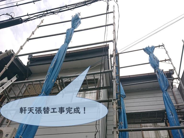 和歌山市の軒天張替工事が完成です