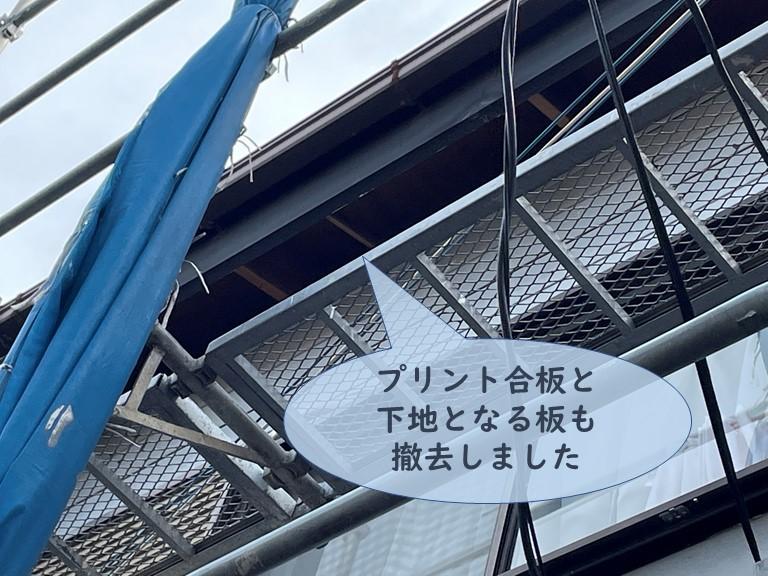 和歌山市の軒天張替工事でプリント合板と下地の板を撤去しました