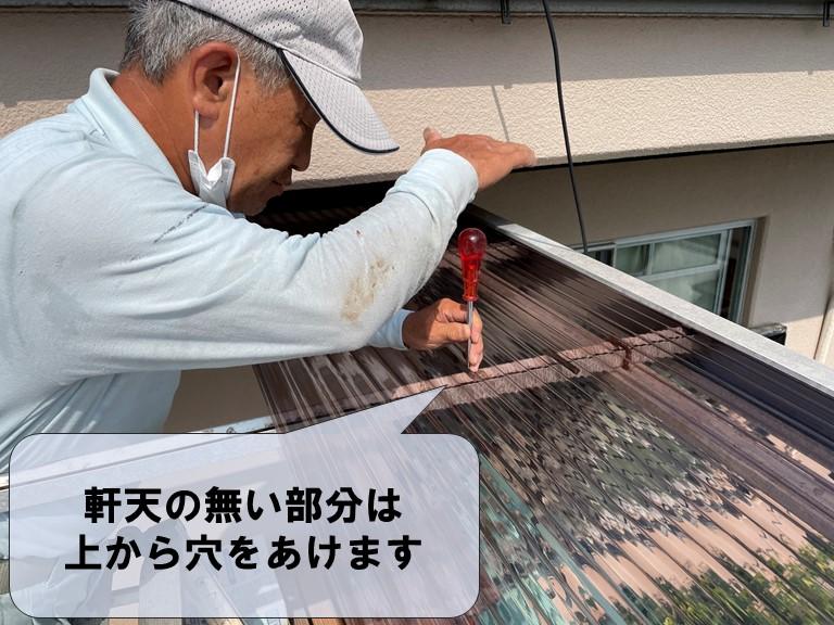 和歌山市の軒天張替工事でポリカフックを差し込む箇所に穴を開けます