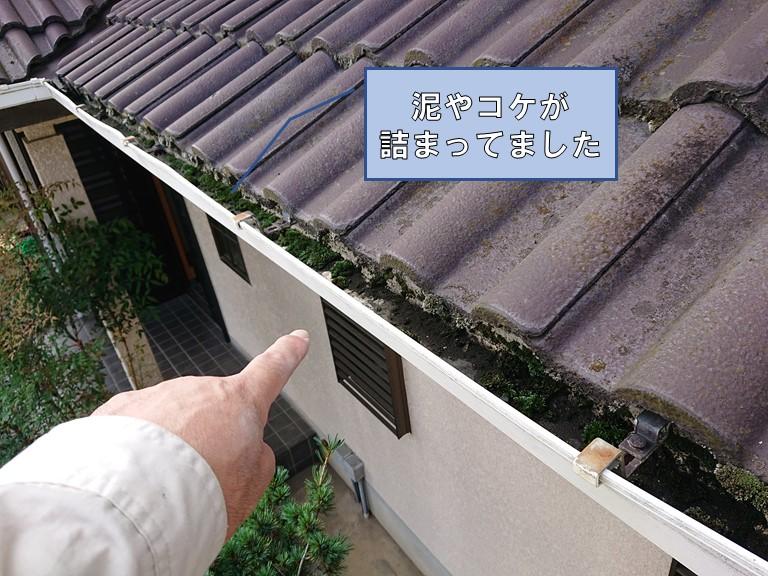 和歌山市の軒樋にコケや泥が溜まり雨水の排水ができなくなっています