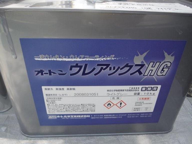 和歌山市の防水工事でオートンウレアックスを使用しました
