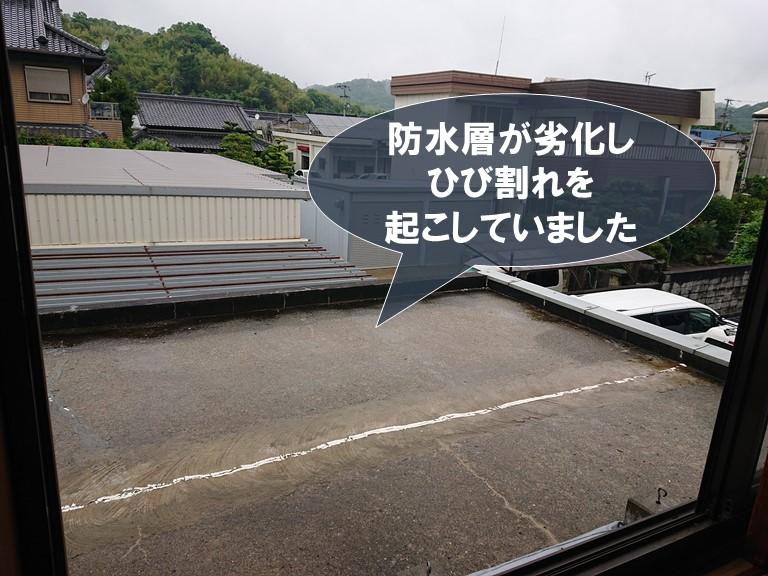 和歌山市の陸屋根が劣化し、ひび割れていました