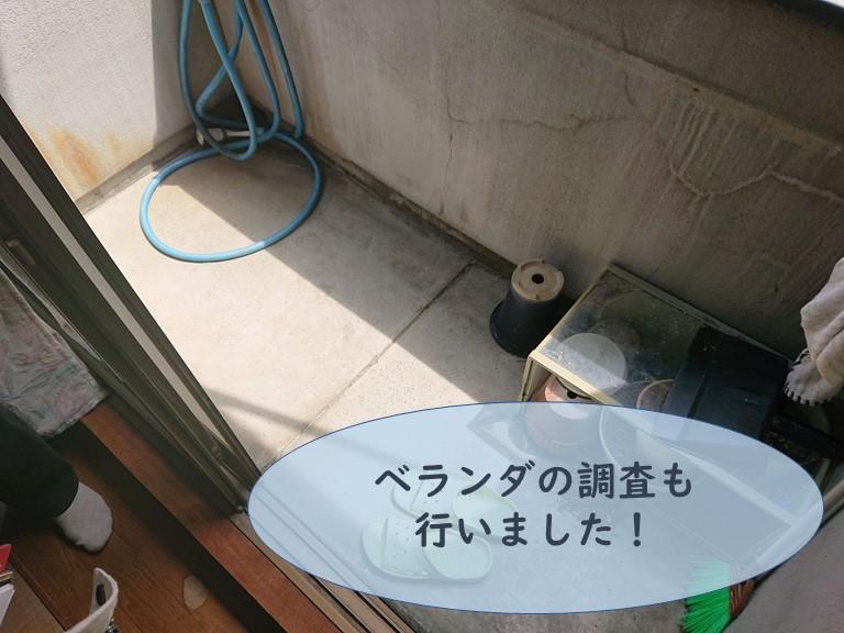 和歌山市の雨漏り調査でベランダも調査しました