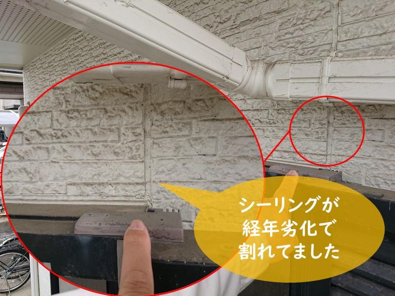 和歌山市の雨漏り調査でベランダを調査すると外壁の目地が劣化して隙間があった