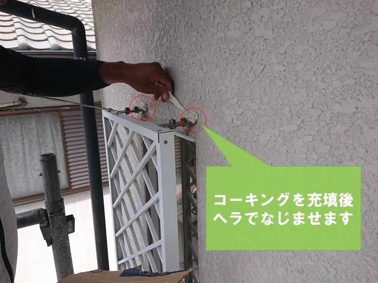 和歌山市の面格子にコーキングを充填しヘラでならします