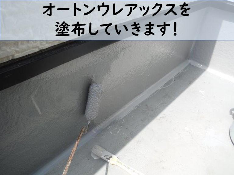 和歌山市のFRP防水にオートンウレアックスを塗装していきます