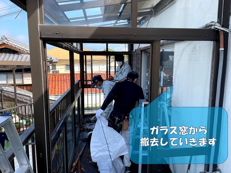岩出市でサンルーム撤去でガラス窓の撤去をしています