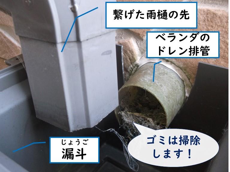 岩出市でドレン配管部分の漏斗に雨樋を繋げました