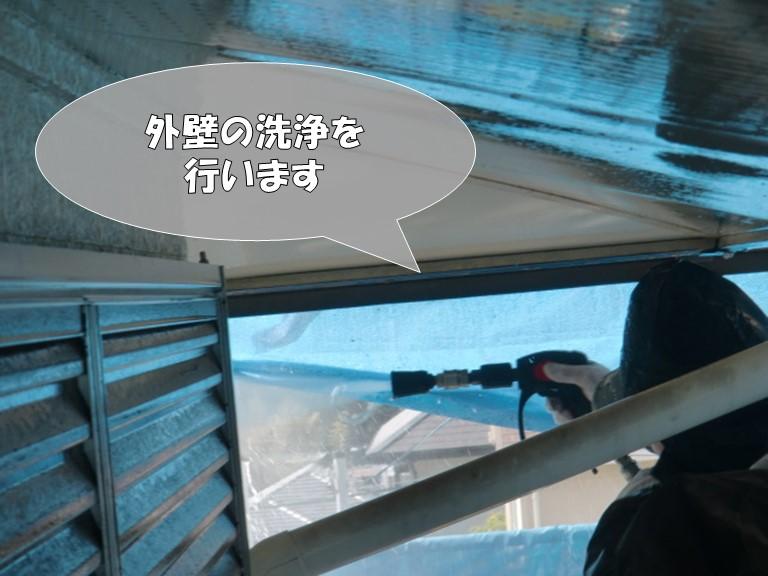 岩出市で外壁塗装を行うので外壁を高圧洗浄していきます