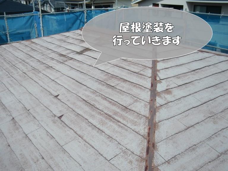 岩出市で屋根塗装を行います