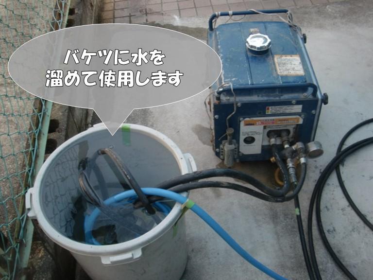 岩出市で屋根塗装・外壁塗装を行うのに高圧洗浄を行います