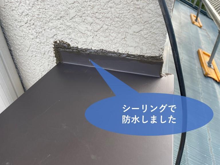 岩出市で笠木と外壁の取合いにシーリングを充填し防水します