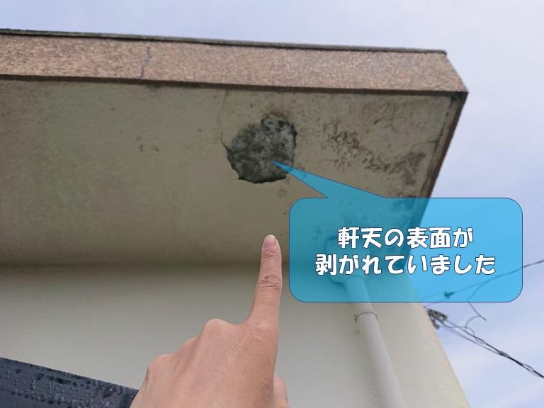 岩出市で2階和室の畳が雨水で変色・腐食していました