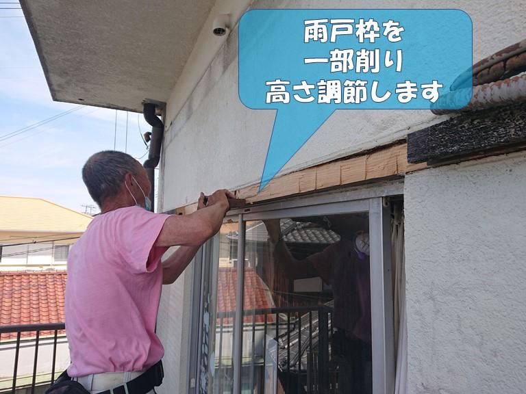 岩出市のベランダにシャッターを設置するので、いらなくなった雨戸枠を削り落とします