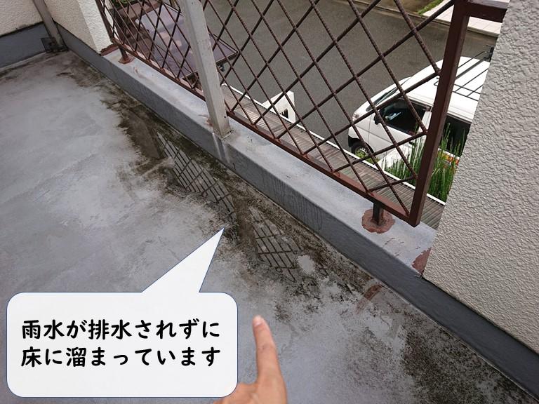 岩出市のベランダ床に雨水が排水されず溜まっていました